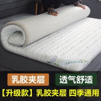 加厚乳�z床�|海�d��|�p人1.5m床1.8米床褥家用�W生宿舍褥子�|被
