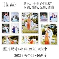 内有30款新款放大相框婚纱照挂墙放大制作相册定制组合照片墙