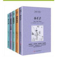 5册小王子老人与海格林童话希腊神话假如给我三天光明海伦英文原版中文版中英文英汉双语对照世界名著书籍书青少青少年版