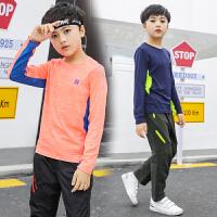 男童长袖T恤秋季中大童速干衣儿童户外T恤运动上衣卫衣