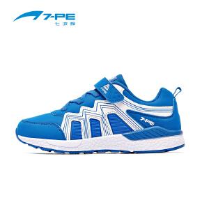 七波辉男童鞋 秋季儿童时尚休闲鞋 新款男童皮面鞋中大童运动鞋