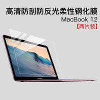 �O果�P�本macbook屏幕�化膜pro13寸air13.3�N膜mac12��X防爆保�o膜15屏保15 Macbook 1