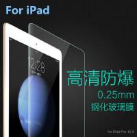 201909041547150792018�O果iPad pro9.7�化膜Air2�化玻璃膜mini2迷你4平板��X6膜