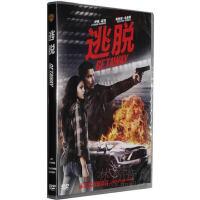 电影DVD光盘 逃脱 伊桑 霍克经典电影1DVD 碟片