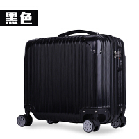 18寸小行李箱女万向轮迷你拉杆箱男小型旅行箱包密码登机箱子16寸 18寸