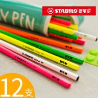 德国STABILO思笔乐儿童小学生用书写铅笔hb六角杆2比安全无铅毒铅笔2b可爱小清新素描考试绘画写字