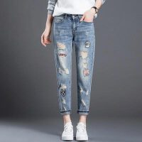 Moden idea韩版女装裤子九分裤宽松破洞牛仔裤女哈伦裤