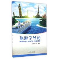 【正版二手书9成新左右】旅游学导论 张科,李璐 北京理工大学出版社
