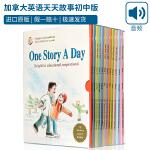 【顺丰包邮】英文进口原版加拿大英语365个故事天天听初中版 One Story A Day12本 学生课外阅读桥梁书