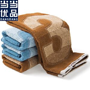 当当优品 纯棉活力数字提缎色织毛巾面巾 驼色 34*74