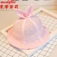 茉蒂菲莉 儿童帽子 2017夏季新款婴儿帽男女宝宝遮阳帽满额减0-1岁太阳帽3-12个月渔夫公主童帽帽子