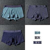 3条装无痕男士莫代尔内裤透气青年红性感纯色平角裤大码宽松潮裤 XX