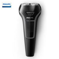 飞利浦(Philips) 电动剃须刀 S106/02 双刀头 旋转式刮胡刀 充电式全身水洗
