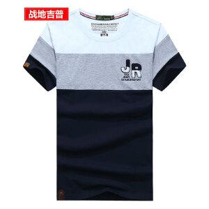 战地吉普圆领短袖t恤男 夏季时尚休闲拼色半袖体恤衫 男士纯棉微弹运动汗衫