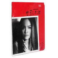 正版现货 中国好声音 郑虹 电影票根(CD) 2014年全新EP专辑 路过