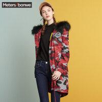 美特斯邦威外套女士中长款秋冬装潮流情侣迷彩休闲时尚大衣学生