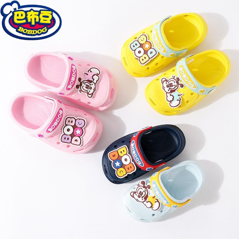 巴布豆儿童洞洞鞋夏宝宝凉拖鞋男童女童卡通婴儿小童1-3岁2沙滩鞋
