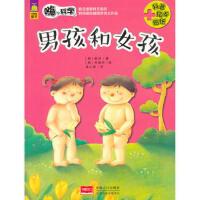 嗨,科学(全8册) (韩)赵州 9787510135859
