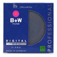 德国B+W 67mm SLIM MRC CPL 超薄多层镀膜偏振镜 67 CPL 滤镜