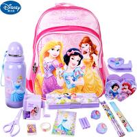 迪士尼DISNEY儿童节生日礼物迪士尼白雪公主书包文具水杯礼盒套装小学生学习用品P6906