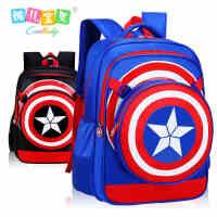 美国队长小学生书包6-12周岁韩版男孩背包儿童轻减负1-3-4-6年级