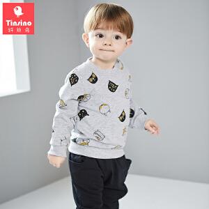 【1件3折价:56.7】纤丝鸟(TINSINO)童装男童卫衣套装女童卫衣卫裤儿童运动套装宝宝衣服
