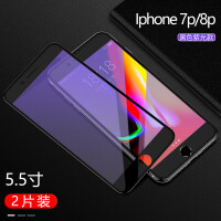 苹果x钢化膜iphoneX全屏覆盖磨砂8plus保护膜7p抗蓝光6sp玻璃膜i7屏幕防爆 紫光