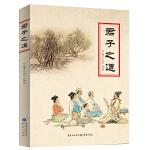 君子之道 中国人丛书章创生 孙智康 编著通俗读物创新解读君子十大人格特征的大众普及读物仁义礼智信之君子德行