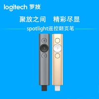 Logitech罗技无线演示器Spotlight,罗技演示器/电子教鞭/PPT翻页笔/演讲遥控翻页笔/罗技远程演示器;