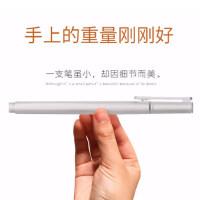 晨光优品创意金属笔杆签字水性黑色0.5mm按动中性笔学生用中学生