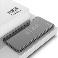 小米max3手机壳mxa3保护mix3翻盖mix2皮套mx3硬壳防摔ma3x男女款式个性创意立式镜面 小米max3 黑