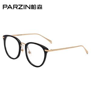 帕森文艺眼镜架 简约复古眼镜框钛金属材质 可配近视15708A