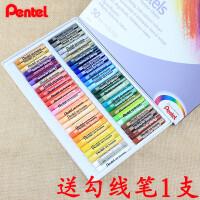 日本派通 儿童油画棒绘画填色蜡笔 安全软蜡笔50色24色36色可水洗