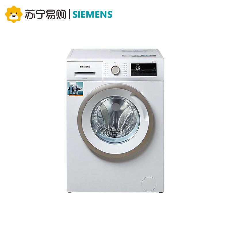 【苏宁易购】SIEMENS/西门子XQG70-WM10N0600W全自动7公斤变频滚筒洗衣机7公斤变频电机个性化洗涤