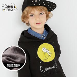小虎宝儿童装男童连帽卫衣加绒加厚儿童外套2018春冬新款 韩版潮