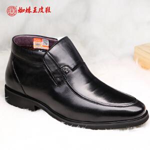 蜘蛛王男鞋加绒冬季新款真皮商务正装棉皮鞋保暖舒适冬鞋高帮皮鞋