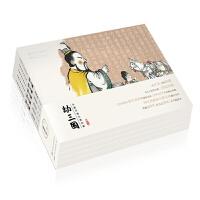 幼三国 第四卷 全5册 水墨丹青古典名著