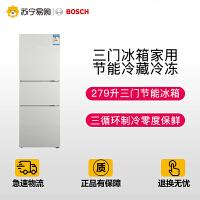 BOSCH/博世BCD-274KGF28A22EC)三门冰箱家用节能冷藏冷冻
