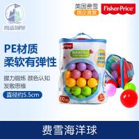 美国费雪 儿童玩具球 CE认证 彩色海洋球5.5cm(100个)