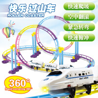 大型电动轨道车 欢乐过山车 动车模型 电动玩具 带灯轨道车