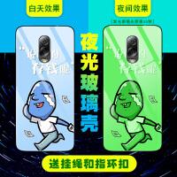 三星j7plus/+夜光玻璃手机壳保护套网红同款个性创全包/c8/C7100/c7108/j7310