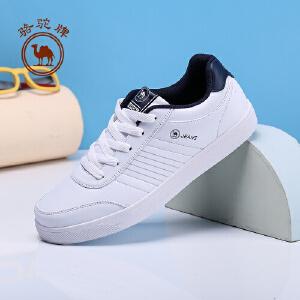 骆驼牌男鞋 新款流行板鞋舒适休闲男鞋系带低帮鞋