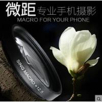 手机镜头通用微距珠宝钻石昆虫植物细节拍摄拍照镜头苹果iPhone6