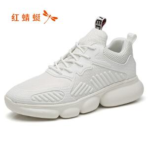 红蜻蜓男鞋2019新款椰子鞋韩版潮流飞织鞋透气休闲运动鞋C0191369