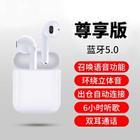 无线蓝牙耳机双耳苹果微小型跑步运动入耳式iPhone7/8/6s挂耳式带充电仓男女通用小米华为viv 官方标配