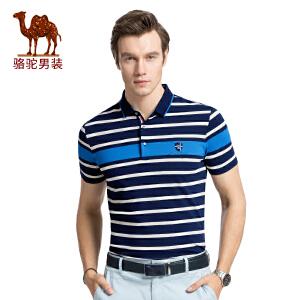 骆驼男装 夏季新款绣标翻领条纹POLO衫商务休闲男青年短袖T