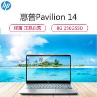 【苏宁易购】惠普(HP)Pavilion 14-bf036TX 14.0笔记本电脑(i5-7200U 8G 256G SSD 银)