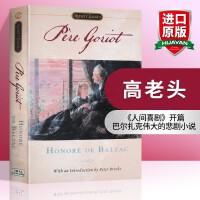 正版 高老头 进口英文原版小说 Pere Goriot 巴尔扎克人间喜剧 英文版 世界经典名著 中学大学必选读物
