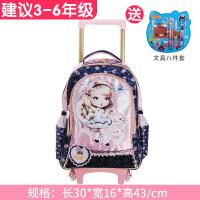 拉杆书包小学生女孩公主背包儿童--年级韩版压护脊双肩包 joli 蓝色 拉杆大号