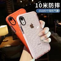 iPhone XR手机壳硅胶软苹果xr透明套新款iPhoneXR全包防摔ihoneXR潮牌网红X